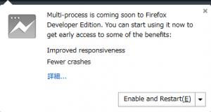 firefox-bug2